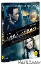 The Numbers Station (DVD) (Korea Version)