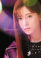 KEIKO Live K002 **Lantana* Saitayo**  (Japan Version)