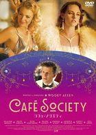 CAFE SOCIETY (Japan Version)