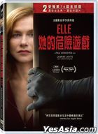 Elle (2016) (DVD) (Taiwan Version)