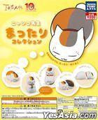 Japan Mini: 'Natsume Yujinchou' Nyanko-sensei Mattari Collection   (隨機從5款中挑選1款)
