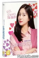 My Bossy Girl (DVD) (Korea Version)