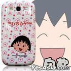 OneMagic Samsung S3  Xiao Wan Zi TPU Shan Fen Bao Hu Ke- Bai Kuan