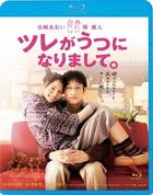 阿娜答有点Blue (Blu-ray)(日本版)