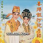 Xi De Yin He Bao Gui