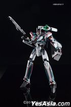 The Super Dimension Fortress Macross : VF-31S Siegfried (Arad Molders Custom)