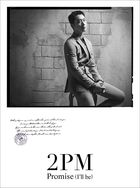 Promise (I'll be) -Japanese ver.- [Type G] [Chansung] (First Press Limited Edition) (Japan Version)