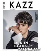 KAZZ : Vol. 160 - Marc