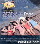 Playboy Bong (2013) (VCD) (Hong Kong Version)