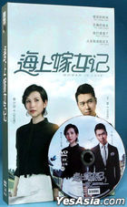 Woman In Love (2018) (DVD) (Ep. 1-46) (End) (China Version)