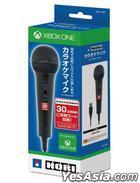 Xbox One Karaoke Mic (日本版)