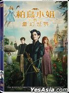 Miss Peregrine's Home for Peculiar Children (2016) (DVD) (Hong Kong Version)