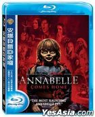 Annabelle Comes Home (2019) (Blu-ray) (Taiwan Version)
