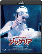 Dead & Buried (Blu-ray)[Incl. Japanese Dub] [Collector's Edition] (Japan Version)