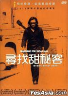 Searching For Sugar Man (2012) (DVD) (Taiwan Version)