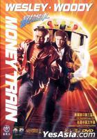 Money Train (1995) (DVD) (Hong Kong Version)