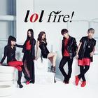 fire! (日本版)