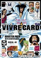 VIVRE CARD ONE PIECE  Ⅱ (Vol.3)
