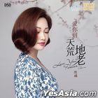 Love You Forever (DSD) (China Version)