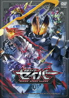Kamen Rider Saber Vol.4 (DVD)(Japan Version)