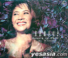 Deanie Ip In Concert 2002 Karaoke VCD