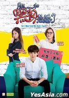 So I Married My Anti-fan (2016) (DVD) (Hong Kong Version)