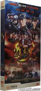 特種兵之霹靂火 (2016) (H-DVD) (1-45集) (完) (中国版)