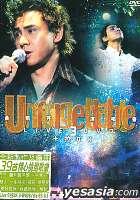 Unforgettable 演唱會卡拉OK (DVD)