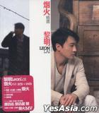 Leon Lai New + Best Selections (2CD+DVD)