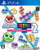 Puyo Puyo Tetris 2 PS4 (Japan Version)