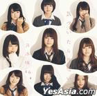 Nogizaka46 -  Kizuitara Kataomoi (Korea Version)
