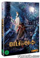 Beauty And The Beast (2014) (DVD) (Korea Version)