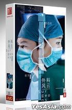 外科風雲 (2017) (DVD) (1-44集) (完) (中國版)