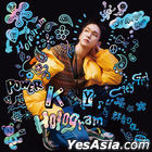 Hologram (ALBUM + DVD) (First Press Limited Edition) (Taiwan Version)