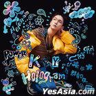 Hologram (ALBUM +DVD) (初回限定版)(台灣版)