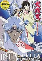 Inuyasha tokubetsu hen Sesshoumaru wo aishita onna (Japan Version)