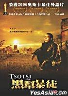 TsoTsi (DVD) (Taiwan Version)