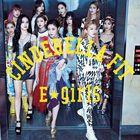 Cinderella Fit (SINGLE+DVD) (Japan Version)