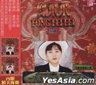 Fong Fei Fei 1968-1988 (II) (Limited Edition)