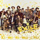 Ki.mi.ni.mu.chu (SINGLE+DVD)(Japan Version)