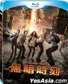 The Darkest Hour (2011) (Blu-ray) (Taiwan Version)