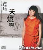 Tian Deng A
