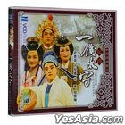 Qian Tai Shou (VCD) (China Version)