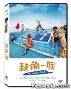 The Missing Piece (2015) (DVD) (English Subtitled) (Taiwan Version)