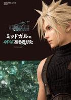 Final Fantasy VII Remake Midgar no Arukikata (Game Guide)