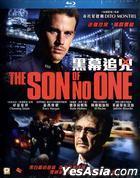 黑幕追兇 (2011) (Blu-ray) (香港版)