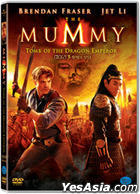 The Mummy: Tomb of The Dragon Emperor (DVD) (Single Disc) (Korea Version)