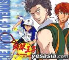 The Prince Of Tennis Vol.22 (Taiwan Version)