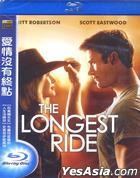 The Longest Ride (2015) (Blu-ray) (Taiwan Version)