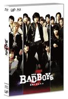BAD BOYS J The Movie - Saigo ni Mamoru Mono - (Blu-ray) (Normal Edition)(Japan Version)